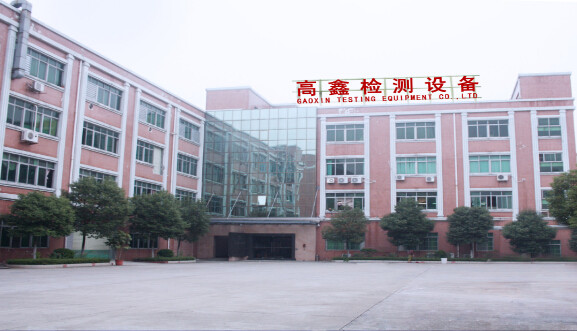 Dongguan City Gaoxin Testing Equipment Co., Ltd. fabrika üretim hattı