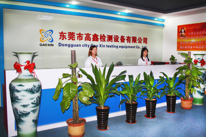Çin Dongguan City Gaoxin Testing Equipment Co., Ltd. şirket Profili